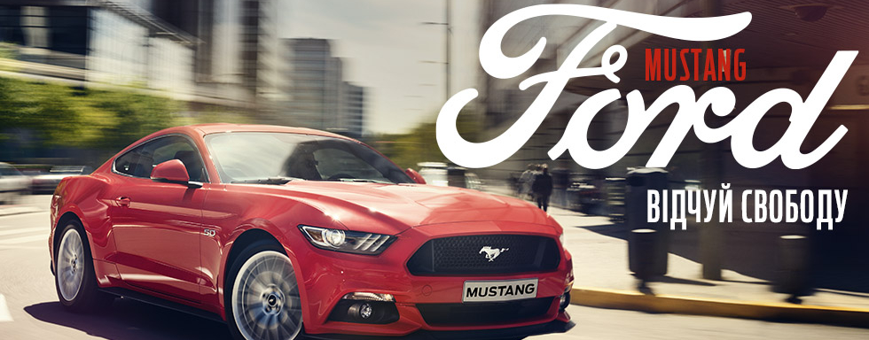 Ford MAY 2018 mustang importer 980x540.jpg